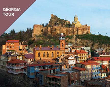 accessible-travel-georgia